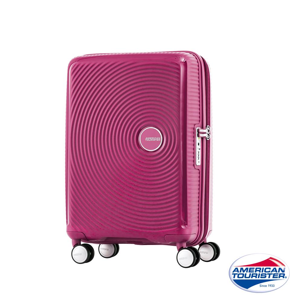 AT美國旅行者 20吋Curio立體唱盤刻紋硬殼TSA登機箱(洋紅)