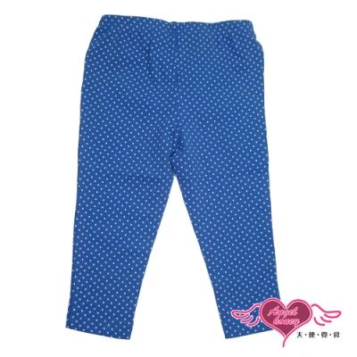 【天使霓裳-童裝】可愛白點 兒童百搭長褲(藍)