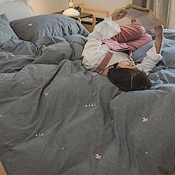 翔仔居家 新疆棉系列 雙人刺繡被套 - 丹寧藍x馬戲團