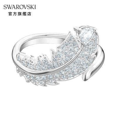 SWAROVSKI 施華洛世奇 NICE 白金色羽毛元素圖形戒指52