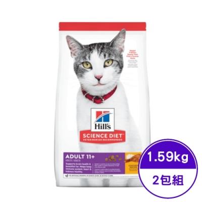 Hill′s希爾思-成貓11歲以上-雞肉特調食譜 3.5lb.1.59kg (1462) (2包組)