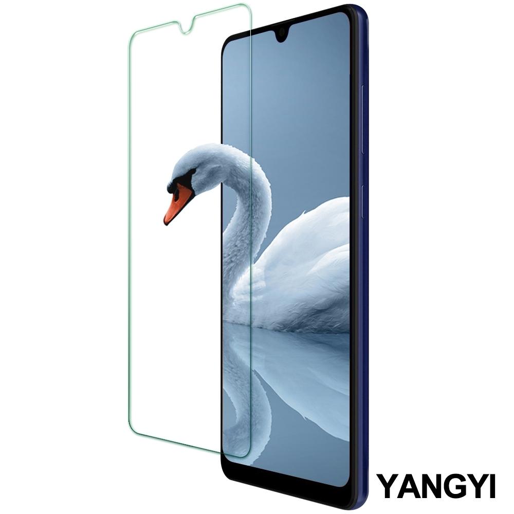 揚邑 Samsung Galaxy A31鋼化玻璃膜9H防爆抗刮防眩保護貼