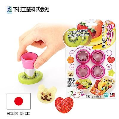 日本下村工業Shimomura 蔬果餅乾造型烘焙模具FV-623