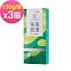 台鹽 蓓舒美海澡潤澤皂-超值3盒組(130g*3/盒) product thumbnail 1