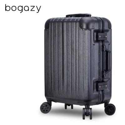 Bogazy 綠野迷蹤 20吋漸消線條拉絲紋鋁框行李箱(太空黑)