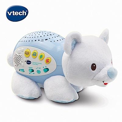 【Vtech】星空投射音樂北極熊