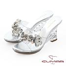 CUMAR 情迷哈瓦那 - 立體花卉水鑽裸肌楔形跟玻璃鞋-銀