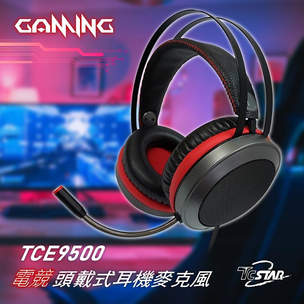TCSTAR TCE9500RD 電競頭戴式耳機麥克風 黑紅
