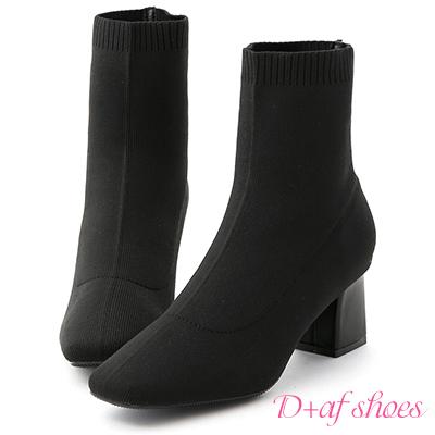 D+AF 魅力焦點.彈力針織方頭中跟襪靴*黑