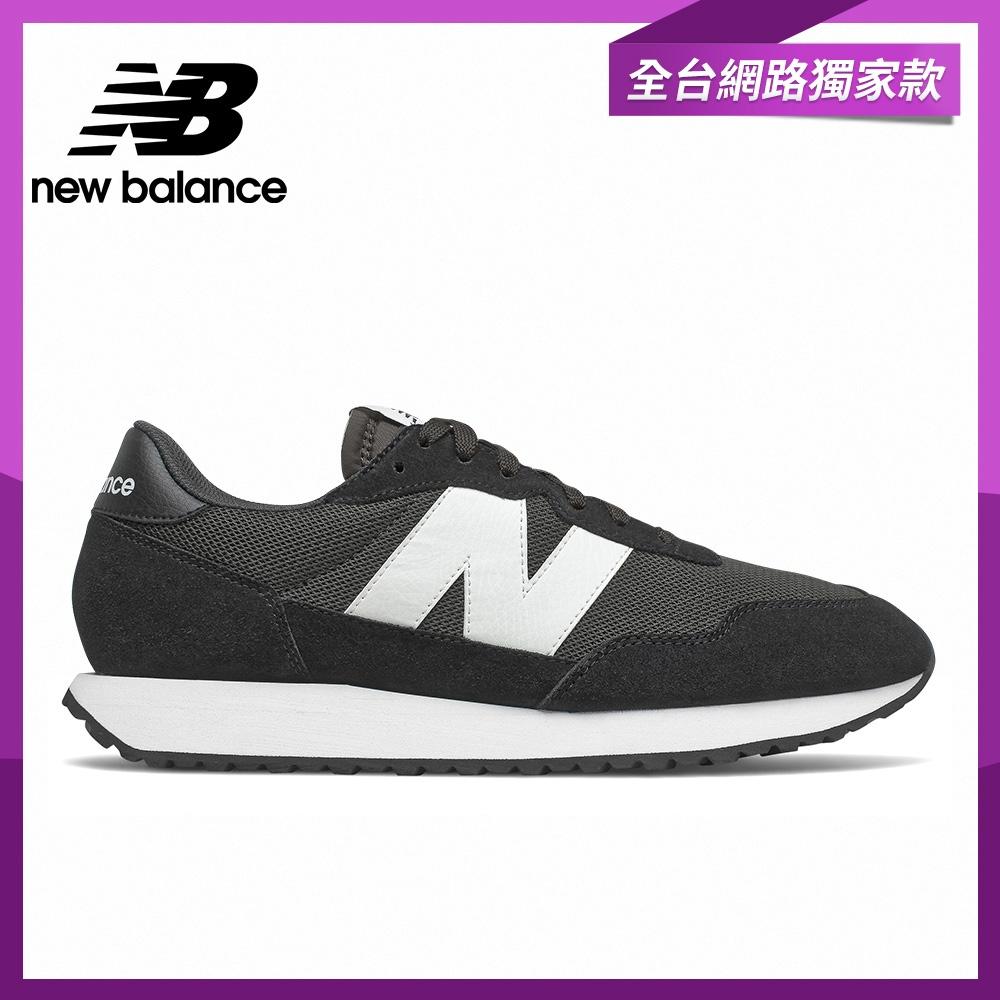 【New Balance】復古運動鞋_中性_黑色_MS237CC-D楦