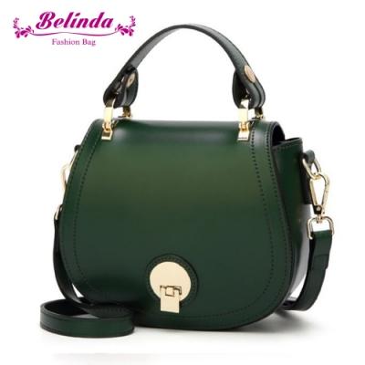 【Belinda】貝芙爾馬鞍圓扣手提側背包(綠色)