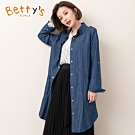 betty's貝蒂思 韓風率性牛仔長版襯衫(深藍)