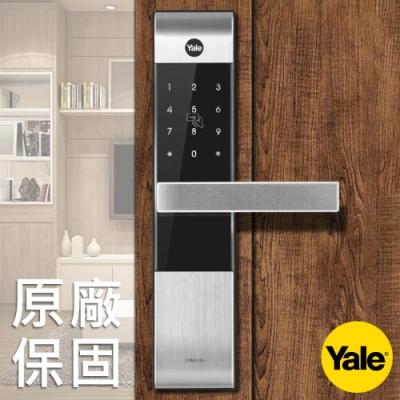 美國Yale耶魯卡片/密碼/藍牙/鑰匙四合一防盜電子鎖-YDM3109+