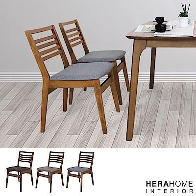Daphne達芙妮 實木背靠餐椅(三色可選)
