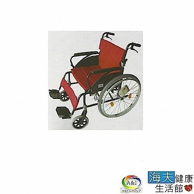 海夫健康生活館 康復 20 背折鋁輪椅