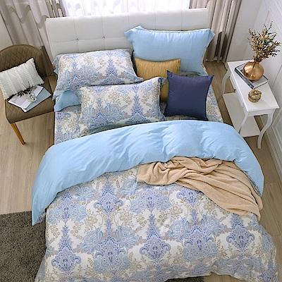 鴻宇 雙人床包兩用被套組 天絲300織 柏拉圖 台灣製