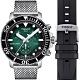 TISSOT 天梭 Seastar 海星300米潛水計時腕錶(T1204171109100)綠/45.5mm product thumbnail 1