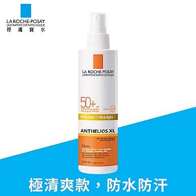 理膚寶水 安得利清爽防曬噴液SPF50+ 200ml