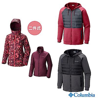 Columbia 哥倫比亞 男女款- 保暖連帽外套