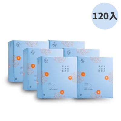 純煉晶盈盈葉黃素漢方飲(60ml X 120包)
