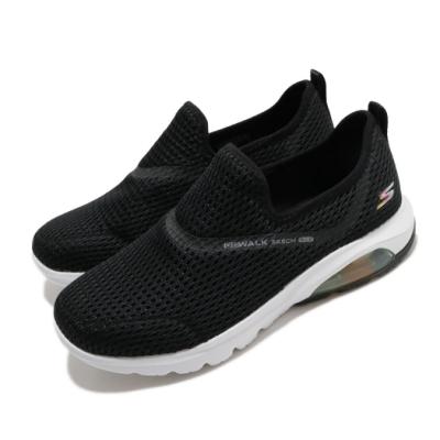 Skechers 休閒鞋 Go Walk Air Twirl 女鞋 健走 郊遊 避震 緩衝 懶人鞋 黑 白 124073BKW