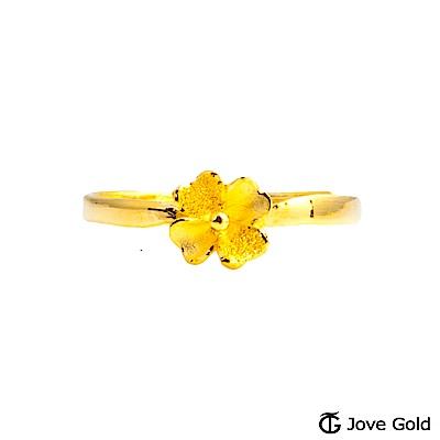 Jove gold 花季黃金戒指