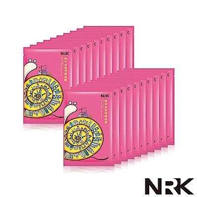 NRK牛爾【任選滿$599出貨】蝸牛保濕修護面膜20入