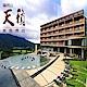 (陽明山)天籟渡假酒店 平日露天風呂暢遊券1張 product thumbnail 1