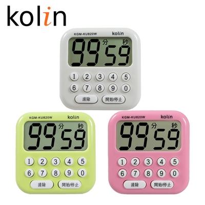 歌林 數位正倒數大螢幕計時器 KGM-KU820W (三色)