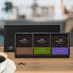 哈亞咖啡 極上系列 主題款濾掛式咖啡禮盒(10g*18入)