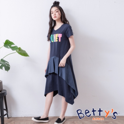 betty's貝蒂思 英文印花下擺配色垂墜洋裝(深藍)