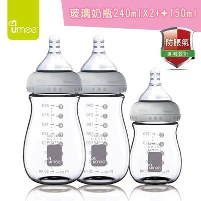 荷蘭《Umee》玻璃奶瓶240ml*2+150ml