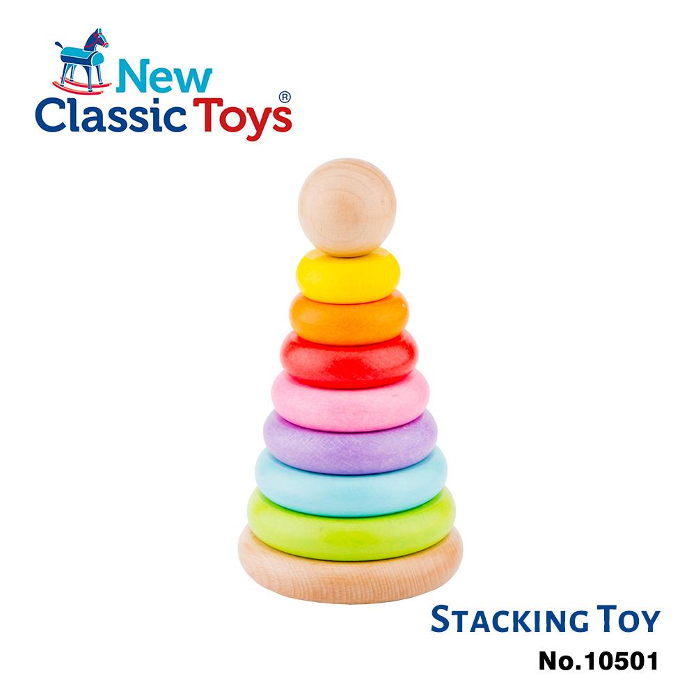 荷蘭New Classic Toys 幼幼彩色幾何疊疊樂-10501