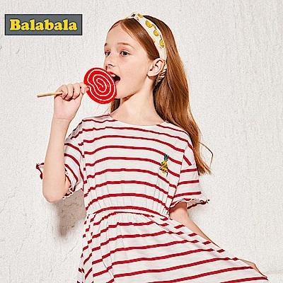 Balabala巴拉巴拉-條紋造型波浪荷葉邊洋裝-女(2色)