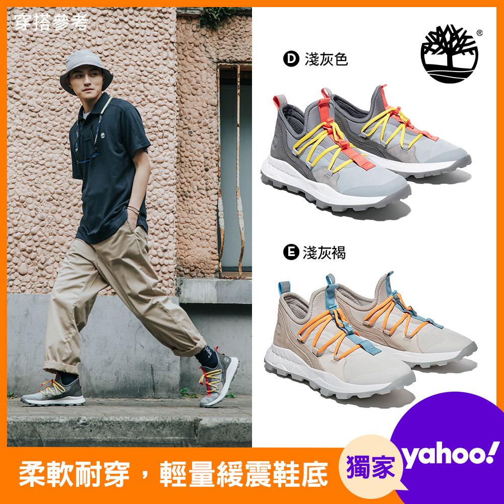 [限時]Timberland男款TrueCloud EK+/Madbury/Brooklyn休閒鞋(5款任選) product image 1