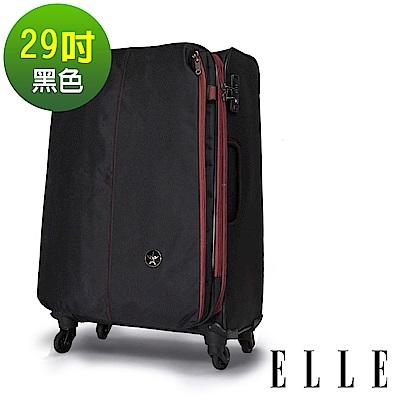 ELLE Neptune經典70周年- 29吋商務防盜/超輕大容量行李箱- 黑色EL32057