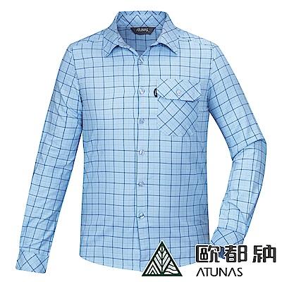 【ATUNAS 歐都納】男款中空纖維保暖長袖格子襯衫A-S1811M水藍格