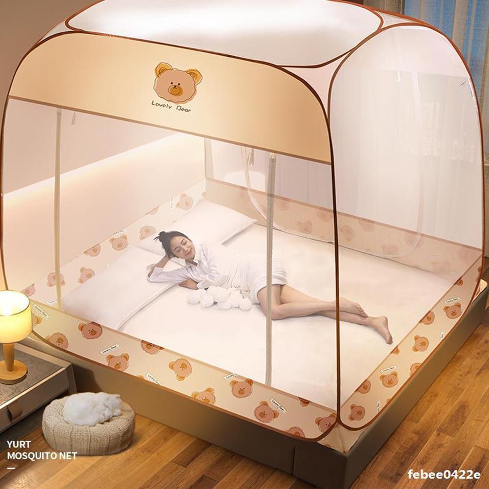 無底透氣三開門蒙古包拉鍊蚊帳-雙人1.5米床