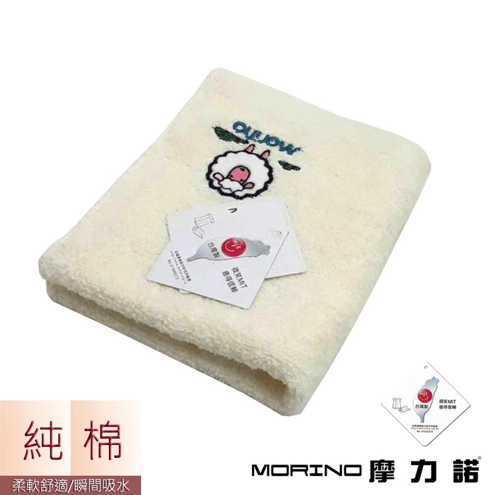 MORINO摩力諾 純棉素色動物刺繡毛巾-米黃