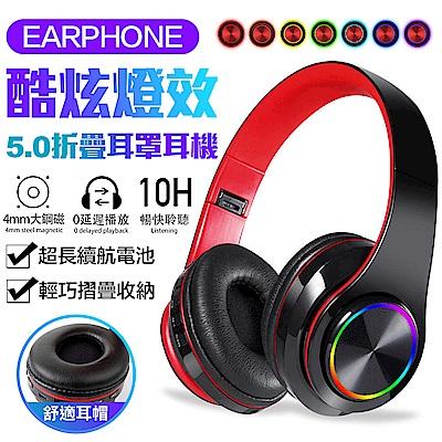 【u-ta】藍牙5.0重低音折疊耳罩式藍牙耳機A6(支援有線連接撥放)