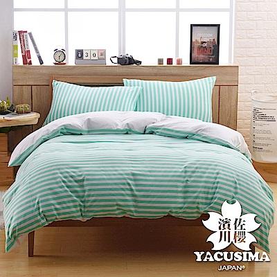 濱川佐櫻 / 單人針織床包雙人被套三件組 / 活力彩漾-果綠