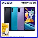 [保貼組] Samsung