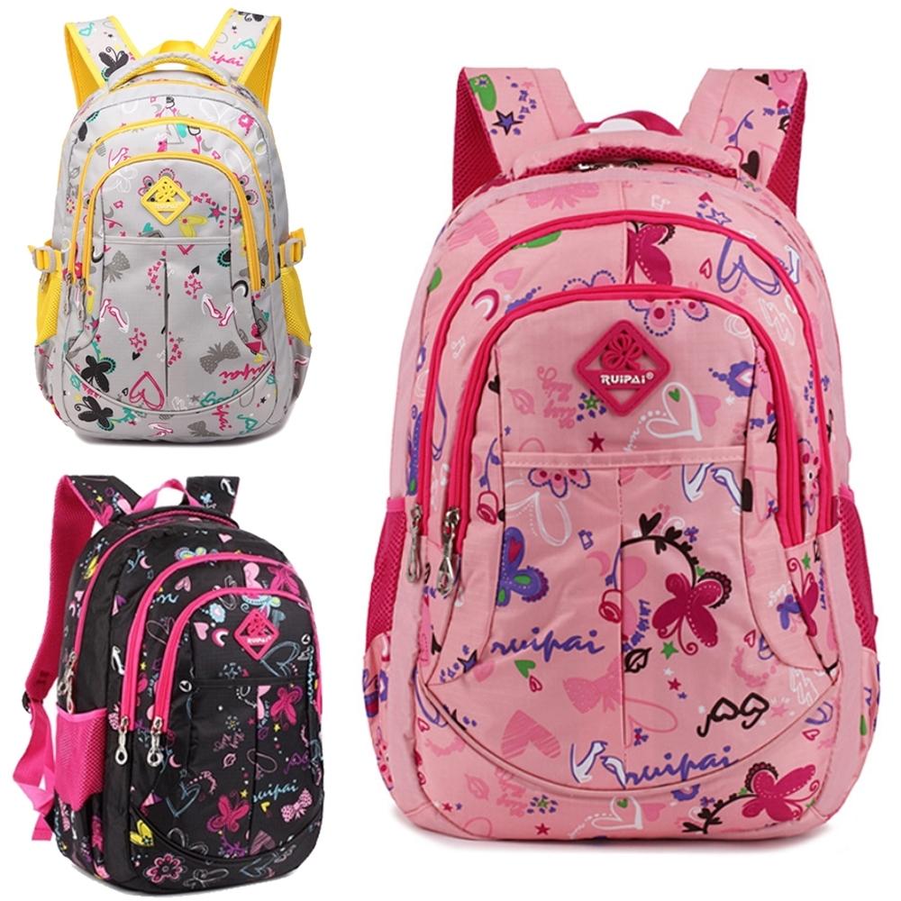 【優貝選】甜美印花大容量/多夾層實用學生書包3-6年級適用