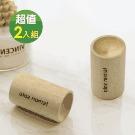 lemonsolo 日式香氛原木