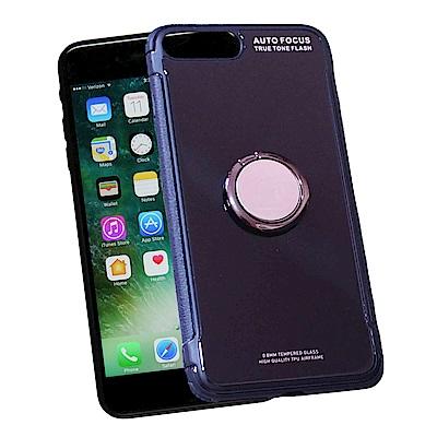 IN7琉璃系列 iPhone 7/8 (4.7吋) 指環扣 支架玻璃款 手機保護...