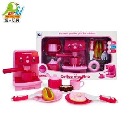 Playful Toys 頑玩具 咖啡機