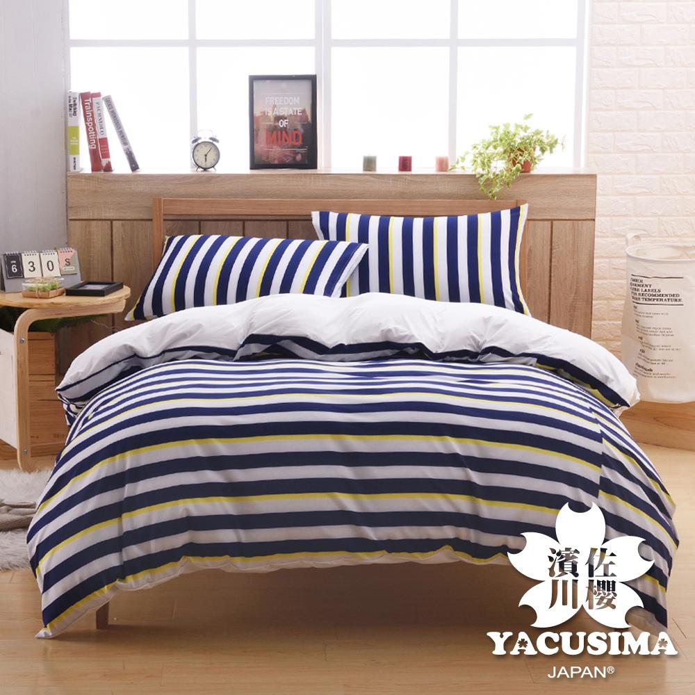 濱川佐櫻 / 單人針織床包雙人被套三件組 / 活力彩漾-黃藍