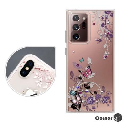 Corner4 Samsung Note 20 Ultra 奧地利彩鑽雙料手機殼-蝶舞