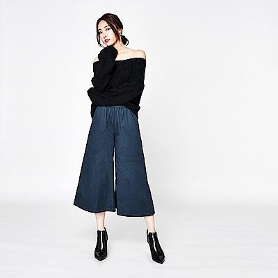 SUITANGTANG 休閒口袋寬褲-藏青