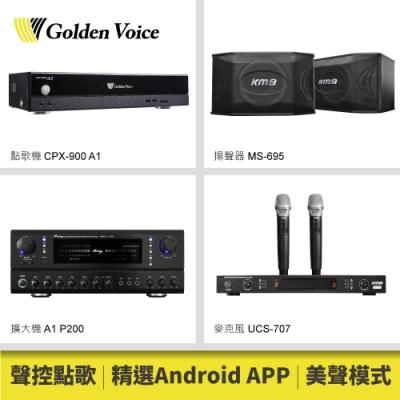 【金嗓】金牌K歌卡拉OK超值組 CPX-900 A1
